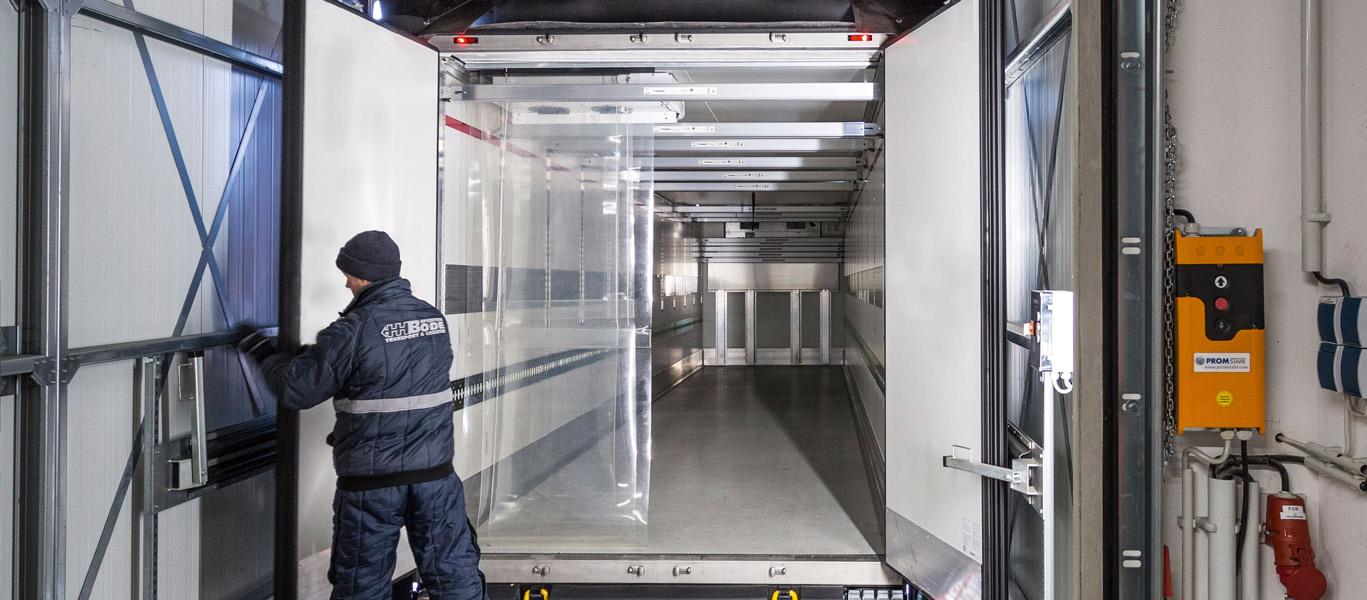 Услуги рефрижератора, режим -20°C до +20°C, 20 тонн